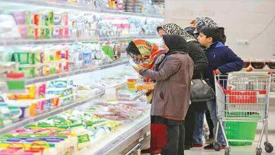 تصویر از کاهش قیمت موز و تخم مرغ در فروردین ۱۴۰۰