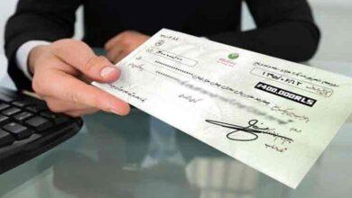 تصویر از کاهش ۲۵ درصدی چکهای برگشتی در فروردین ۱۴۰۰