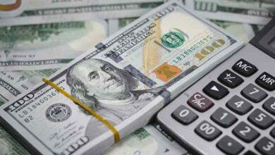 تصویر از قیمت دلار در صرافیهای بانکی به ۲۱ هزار و ۸۰۲ هزار تومان رسید