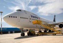هواپیمایی
