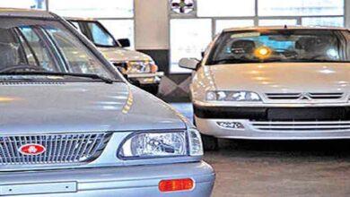 تصویر از افزایش اندک قیمت خودرو در بازار آزاد ۲۷ اردیبهشت+ جدول قیمت ها