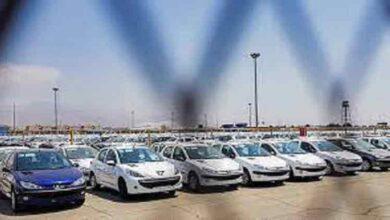 تصویر از کاهش متوسط یک میلیون تومانی قیمت خودرو در بازار ۱۳ اردیبهشت