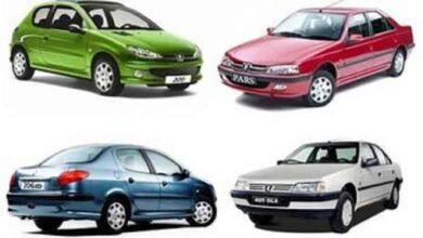 تصویر از ثبات نسبی قیمت خودرو در بازار ۲ خرداد ۱۴۰۰ +جدول قیمت ها