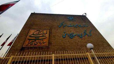 تصویر از ویزای ایران را از توقف خارج کنید