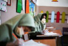 واکسیناسیون دانشآموزان