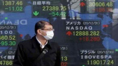 تصویر از سهام آسیا اقیانوسیه نوسان کردند