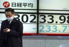 تصویر از افت سهام آسیایی / سهام استرالیا سقوط کرد