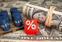 تصویر از قیمت نفت بین ۶۸ تا ۷۵ دلار خواهد بود