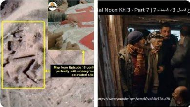 تصویر از ردپای بمب هستهای در سریال «نون خ» (طنز)