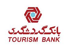 تصویر از توضیح بانک گردشگری درباره روند ثبت افزایش سرمایه