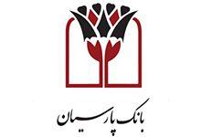 تصویر از ارائه خدمات غیرحضوری بانک پارسیان در آیگپ