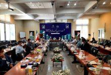 تصویر از به میزبانی پارک فناوری پردیس؛ نشست روسای پارکهای علم و فناوری کشور برگزار شد