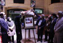 تصویر از مستند «نقش جان» کار ارزنده شرکت بیدبلند خلیج فارس در حمایت از صنایع دستی رونمایی شد