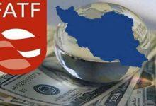 تصویر از اثر اقدامات مقابلهای FATF بر اقتصاد کشور چقدر است؟