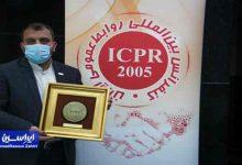 تصویر از در مراسم اختتامیه جایزه صنعت روابط عمومی ایران صورت گرفت: دریافت نشان عالی روابط عمومی و تقدیر از عملکرد رسانه ای شرکت فولاد مبارکه