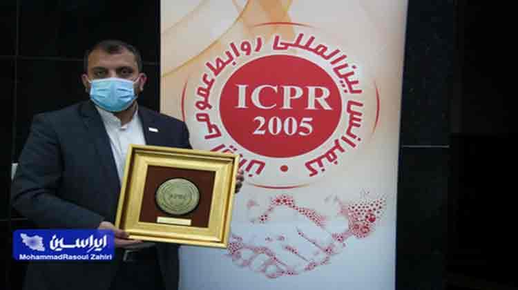 در مراسم اختتامیه جایزه صنعت روابط عمومی ایران صورت گرفت: دریافت نشان عالی روابط عمومی و تقدیر از عملکرد رسانه ای شرکت فولاد مبارکه
