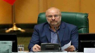 تصویر از قالیباف: مجلس یازدهم مصمم به اصلاح سیاست ها و رویکردها است
