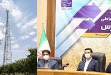 تصویر از تشکر وزیر ارتباطات از ایرانسل برای اجرای پروژههای ارتباطی در استان فارس