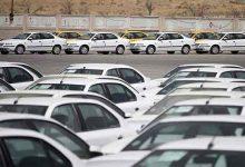تصویر از قیمت روز خودرو در ۱۰ تیر ۱۴۰۰ +جدول قیمت ها