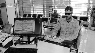 تصویر از صدور کارت بانکی بریل برای نابینایان