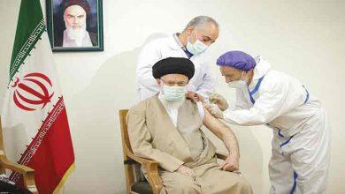 تصویر از مقام رهبری دوز اول واکسن ایرانی را دریافت کردند