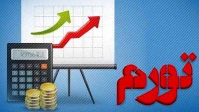 تصویر از نرخ تورم کل کشور به ۴۴.۲ درصد رسید