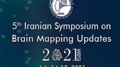 تصویر از برگزاری پنجمین سمپوزیوم تازههای نقشهبرداری مغز ایران با حمایت همراه اول