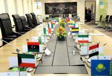 تصویر از نشست وزارتی اوپک پلاس امروز برگزار میشود
