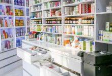 تصویر از دارو بی سروصدا گران شد/ قیمتهای سوپرمارکتی داروخانهها