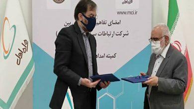 تصویر از تفاهمنامه همکاری با کمیته امداد امضاء شد همراه اول حامی ۲۰۰۰ کودک طرح محسنین
