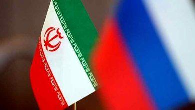 تصویر از در نیمه اول ۲۰۲۱ رقم خورد؛ جهش ۱۵ درصدی حجم تجارت روسیه و ایران