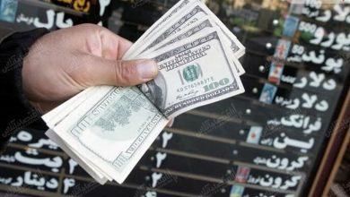 تصویر از به دلیل شیوع کرونا؛ بازار متشکل ارزی هم تعطیل شد