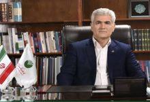 تصویر از پیام تبریک دکتر بهزاد شیری مدیر عامل پست بانک ایران به مناسبت عید سعید غدیرخم