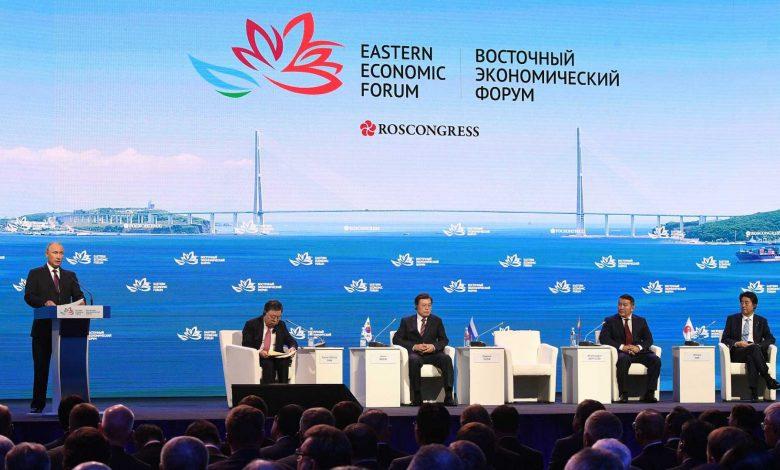 اجلاس اقتصادی شرق
