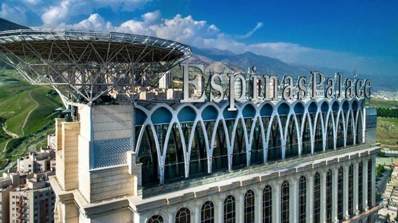خدمات هتل اسپیناس پالاس
