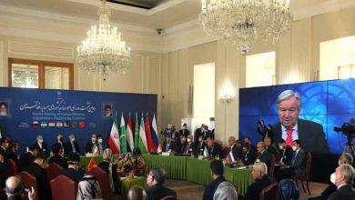 بیانیه مشترک وزیران خارجه