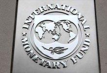 صندوق بین المللی