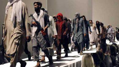 فشن شو طالبان