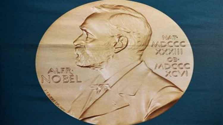 نوبل اقتصاد